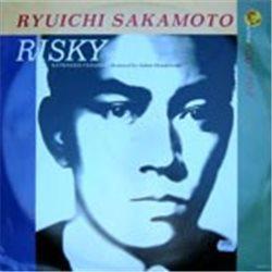 "Sakamato, Ryuichi w/Iggy Pop / Risky (UK Pressing) (12"")"