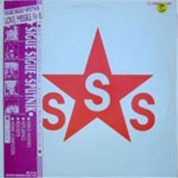 """Sigue Sigue Sputnik / Love Missile F1-11 (12"""")"""