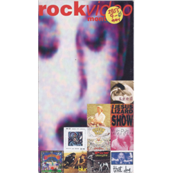 Rock Video Monthly - Alternative September 1994 (VHS)
